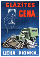 "Soviet Anti Drunk Driving Poster: ""The Price of a Glass"""